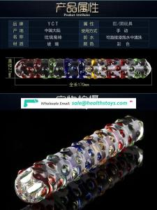 2016 Latest Glass Penis Large Grain Colorful Dildo Massager Wand Dildo Glass For Women Sex Toys