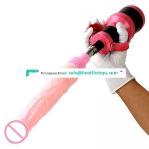 Automatic Electric Telescopic Handhold Gun/Cannon Female Masturbation Machine With Thrusting Dildo Sex Toys for Couple
