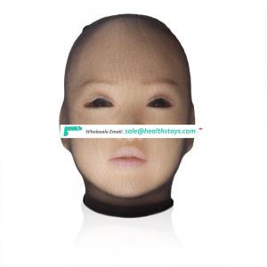 BDSM Sexy Flirting Fun Kit Stockings Headgear Face Cover Face Mask Head Hood