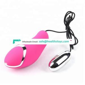 Kegel exercise ball vibrator girl sex toy anal Kegel  ball