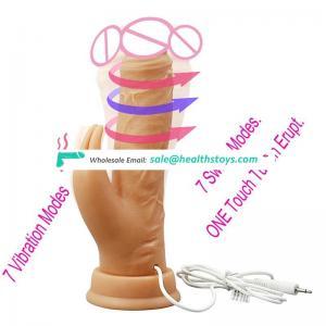 Liquid Silicone Vibrating G Spot Rabbit Penis Dildo Vibrator, Rechargeable Dildo Adult Sex Toys Clitoris Stimulator for Women