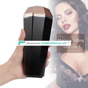 Male Sex Toy Pussy Pocket Masturbation Cup Silicon Medical Material