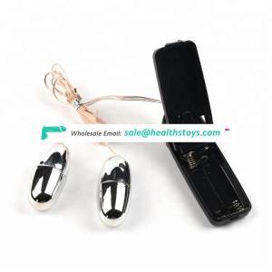 Sex toy for girl kegel exercise balls vibrator
