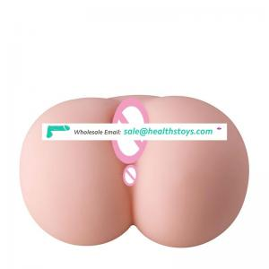 Simulation Of Real Intelligent vibration pronunciation ass Sex Toys For Men Artificial Vagina Adult Sex Supplies Masturbation