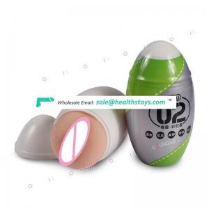 XISE SQ-MA70009 Delayed ejaculation masturbation egg pocket pussy mini male masturbation cup for Monday to Sunday masturbation
