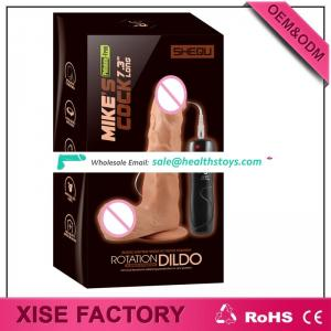 2017 Xise new adult toys big cock man vibrating dildo soft rubber dildo for female masturbation