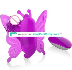 Adult Sex Toys for women Remote control butterfly vibrator strap on  dildo