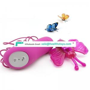 Butterfly massager 12 frequency stimulation FM vibrator toys