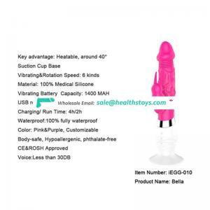 Female Porn sex toys penis av g-spot massager for pussy massage
