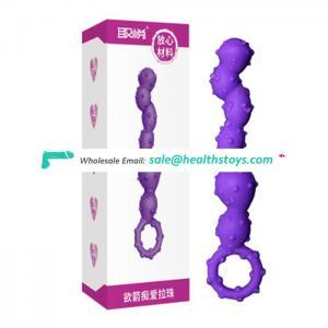 Free Sample Sex Toy Prostate Stimulator Anal Beads