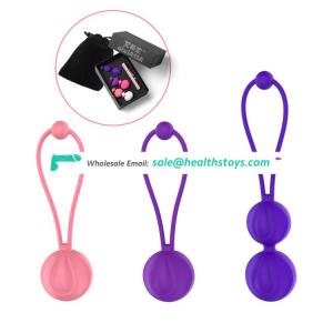 Full silicone internal muscle exercise vibrator kegel ball for vagina training