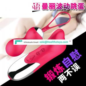 Silicone Wireless Remote Sex toys Sexual Anal Vagina Bullet Eggs Vibrator