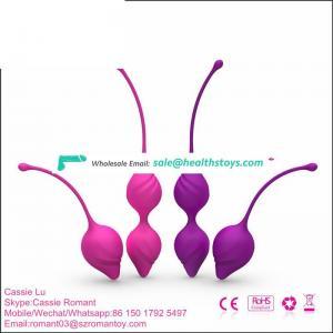 sex Toy Smart Ball for women kegel exercise 2016 new arrivals hot sale